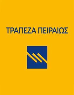 trapeza250